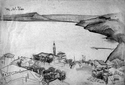 Desen de Medi Wechsler Dinu