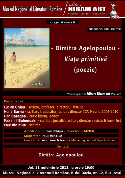 lanzamientos Niram Art en Bucarest
